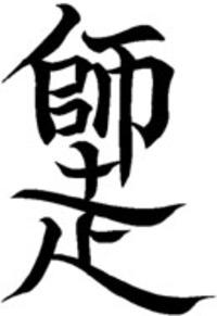 Shiwasu_3