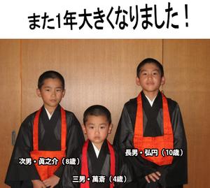 2009_musuko_3
